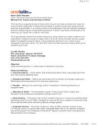 Interpersonal Skills Resume Computer Skills Resume Example 1000 Examples 100a Basic On 25