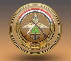 الموقع الرسمي لقيادة وزارة الدفاع - Δημοσιεύσεις
