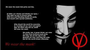 wear the mask essay we wear the mask essay