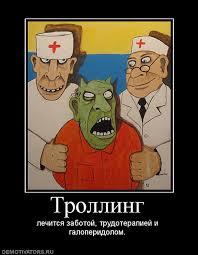 """Курченко угробил """"Металлист"""": Президента нет, зарплаты не платят три месяца, клуб может прекратить свое существование - Цензор.НЕТ 2395"""