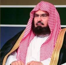 سبب اعفاء مدير شؤون أئمة المسجد النبوي الشريف ؟