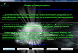 Курсовая работа Электронный учебник Сборка компьютера Работа  Курсовая работа Электронный учебник Сборка компьютера