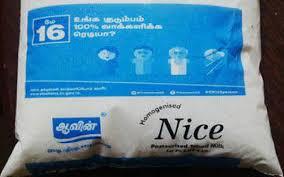 Image result for Tamilnadu Co-operative Milk Producers' Federation Limited (TCMPF)