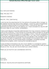 Visitor Services Manager Cover Letter Sarahepps Com