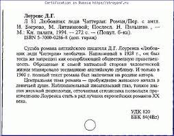 ГОСТ  Сертификация персонала продукции и услуг АНО МЦК