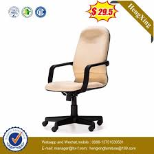 Modern School Furniture Awesome China Modern School Staff Hotel Furniture Swivel Fabric Office Chair