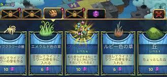 マージ ドラゴンズ イベント