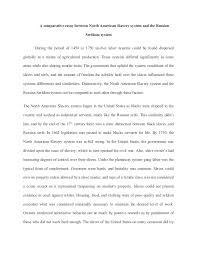 essay about slavery in africa review essay slavery in africa