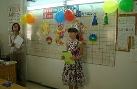 Школа при Посольстве России в Израиле Прощание с Азбукой   свои знания и умения составляли слова расшифровывали задания отгадывали загадки По окончании праздника Королева Азбука вручила ребятам дипломы
