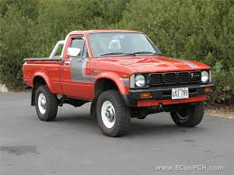 1985 Toyota Pickup | Pickups for sale | Pinterest | Toyota, Cars ...