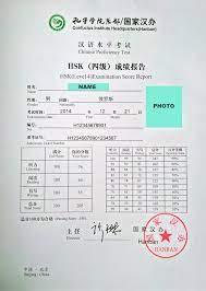 How and where to pass HSK / HSKK - Learn Chinese HSK Free (汉语水平考试) Hanyu  Shuiping Kaoshi