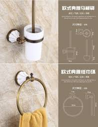 Free Standing Bathroom Accessories Brass Bathroom Accessories Bathroom