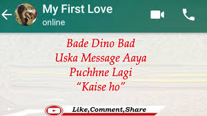 Push notifications on whatsapp connections. Sad Love Screen Typing Whatsapp Status Youtube