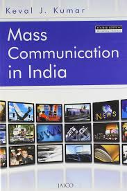 mass communication essay u s department of defense photo essay u s  buy mass communication in book online at low prices in buy mass communication in book online