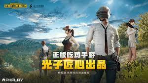 هل ببجى موبايل الصينية أفضل- من أفضل لعبة ببجي النسخة الانجليزية ام الصينية