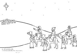 ベツレヘムの星 教会学校の教材 アトリエ Trinity