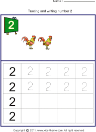 print it number | worksheets on writing number: trace number 2 and ...