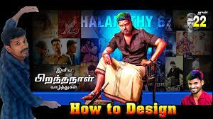 Actor Vijay Psd Files Free Downloads Valavan Tutorials