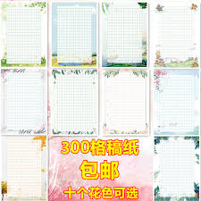 Usd 6 13 Personality A4 Color Composition Paper 300 Grid