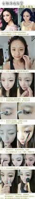 makeup style 974 inspirational 15 best chinese makeup tips images on d6l of makeup style