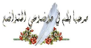 في شهر رمضان: أخطاء شائعة عليك تجنبها! Images?q=tbn:ANd9GcRY7HmNhhutUVNBi2oG-BozdIEW6Hjr5wWq89Kfm8IteDl_8Qf7
