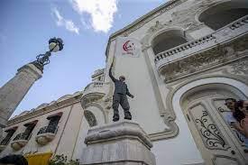 تونس: تظاهرة رافضة لزيارة وفد من الكونغرس الأميركي