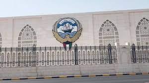 الكويت تدين بأشد العبارات استهداف الحوثي للمدنيين في السعودية