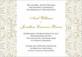 Wedding Reception Invitations Wording Etiquette Storkie