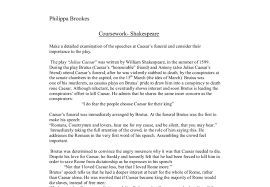 coursework brutus and antony s speech s gcse english marked document image preview
