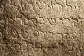 Resultado de imagem para Língua Hebraica