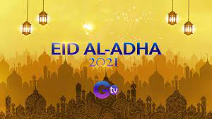 Have a blessed Eid Al-Adha 2021 - YouTube