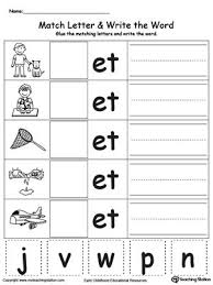25 best ideas about beginning sounds worksheets on pinterest three letter word that ends with j three letter word that ends with j