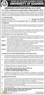 admission open in kashmir university b ed distance mode session  admission open in kashmir university b ed distance mode session 2015 jammu and kashmir alerts and updates
