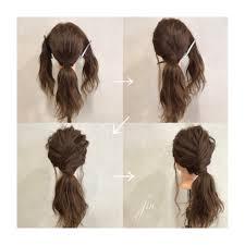 ポニーテールの結び方基礎から応用まで徹底解説 Hair