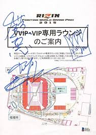Fedor Emelienenko Kazushi Sakuraba King Mo Rizin 2015 8 5