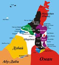 Легализация диплома аттестата РК для Арабских азиатских стран  Легализация диплома аттестата РК для Арабских азиатских стран Канады ТОО Туйгун