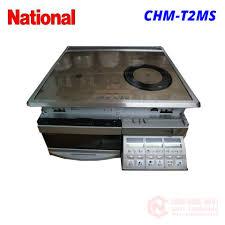 Bếp từ âm cảm ứng National CHM-T2MS nội địa Nhật Bản 2nd 98%