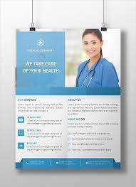Medical Flyer Design Template Medical Brochure Medical