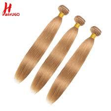 <b>HairUGo Hair</b> Honey Blonde <b>Bundles</b> With Closure 27# Brazilian ...