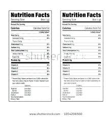 Nutrition Labels Template Fda Nutrition Label Template
