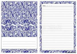 Diary Page Template Set Of Pages Template For Daily Planner Printable For