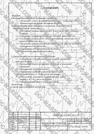 Курсовая работа Механизм привода глубинного насоса В  курсовая работа по тмм механизмы глубинного насоса