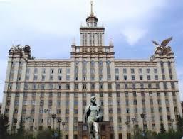 Купить диплом в Челябинске на сайте diplomas site com купить диплом в Челябинске