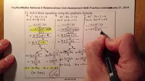 quadratic equations 1 3 national 5 relationships unit sment practice