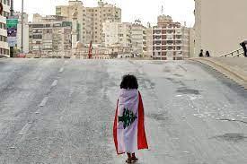 لبنان عاجل Lebanon Breaking - Startseite