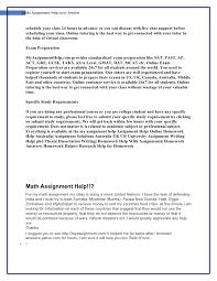custom admission essay ghostwriter for hire for university teacher for parents everyday mathematics k tsis tk
