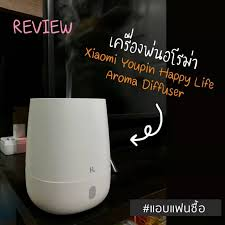 "[REVIEW] เครื่องพ่นอโรม่า ""<b>Xiaomi</b> Youpin <b>HL Aroma Diffuser</b> ..."