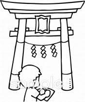鳥居イラストなら小学校幼稚園向け保育園向けのかわいい無料