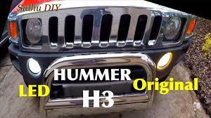 Hummer H2 Fog Light Bulb How To Upgrade Fog Lights To Led On Hummer H3 Hummer