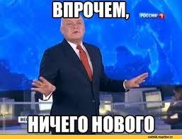 Представители парламентов Украины и Польши во Львове обсудили противодействие агрессии РФ - Цензор.НЕТ 7167